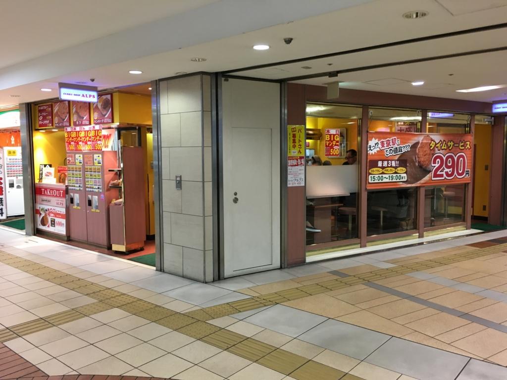 f:id:hikarujinzai:20160516215816j:plain