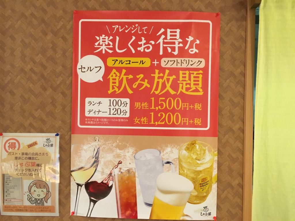 f:id:hikarujinzai:20160524051451j:plain