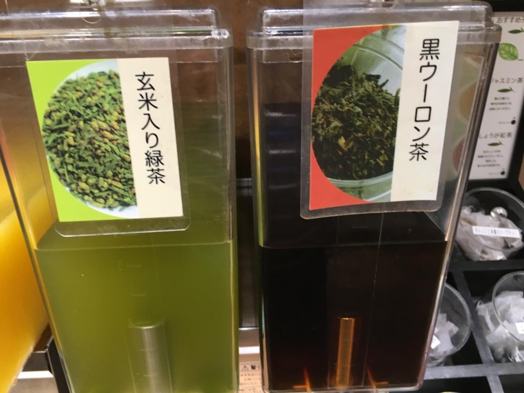f:id:hikarujinzai:20160524055352j:plain