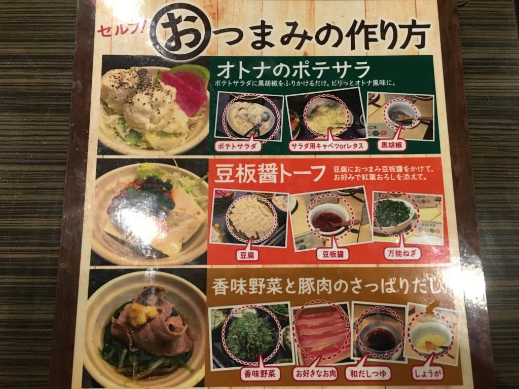 f:id:hikarujinzai:20160524055722j:plain