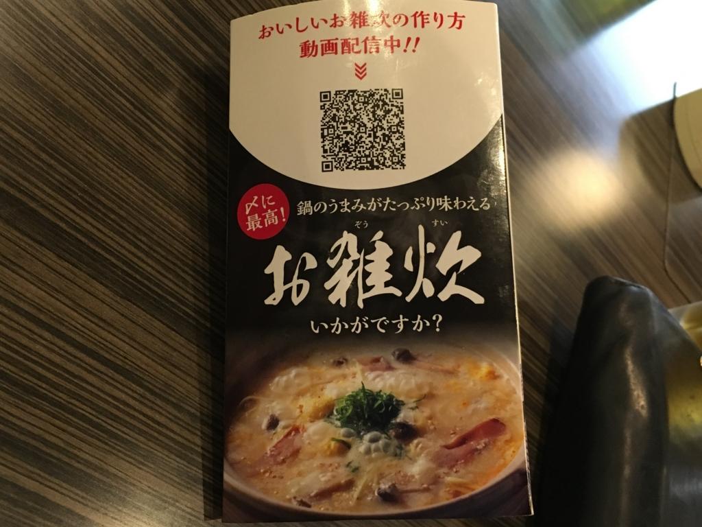 f:id:hikarujinzai:20160524061835j:plain