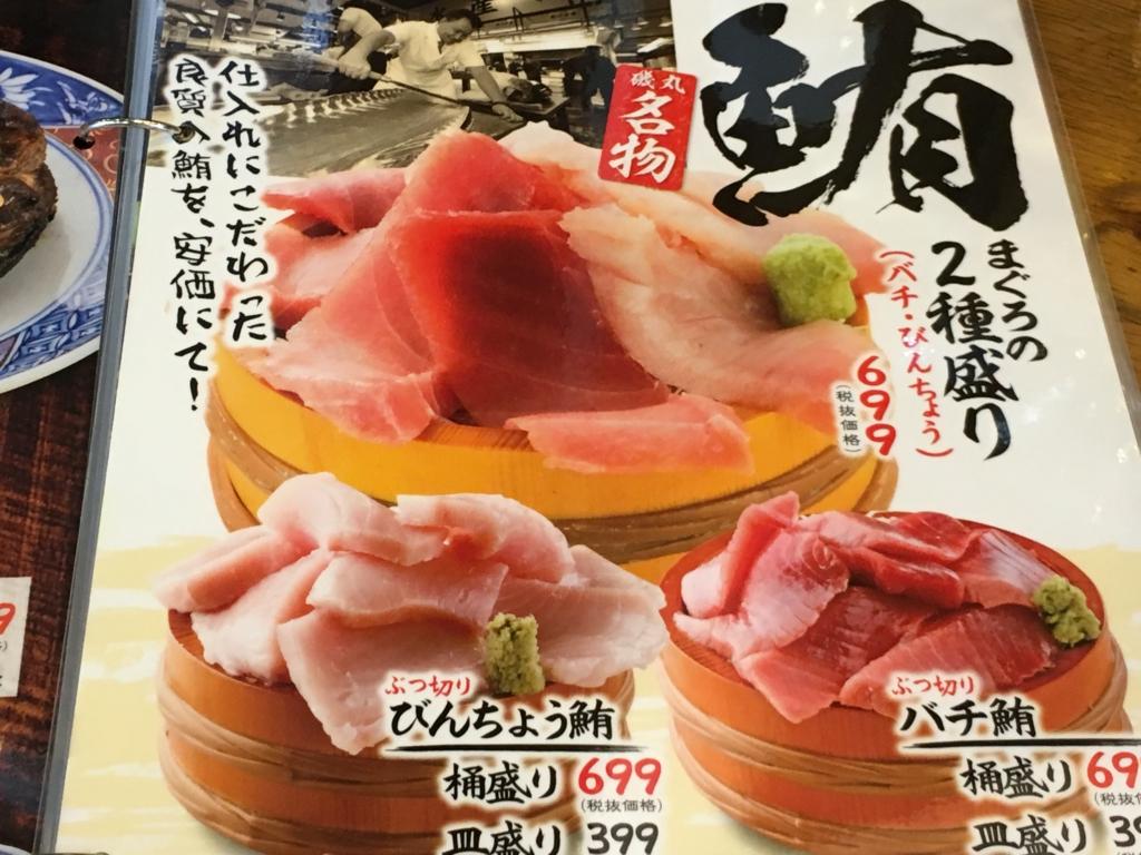 f:id:hikarujinzai:20160525054521j:plain