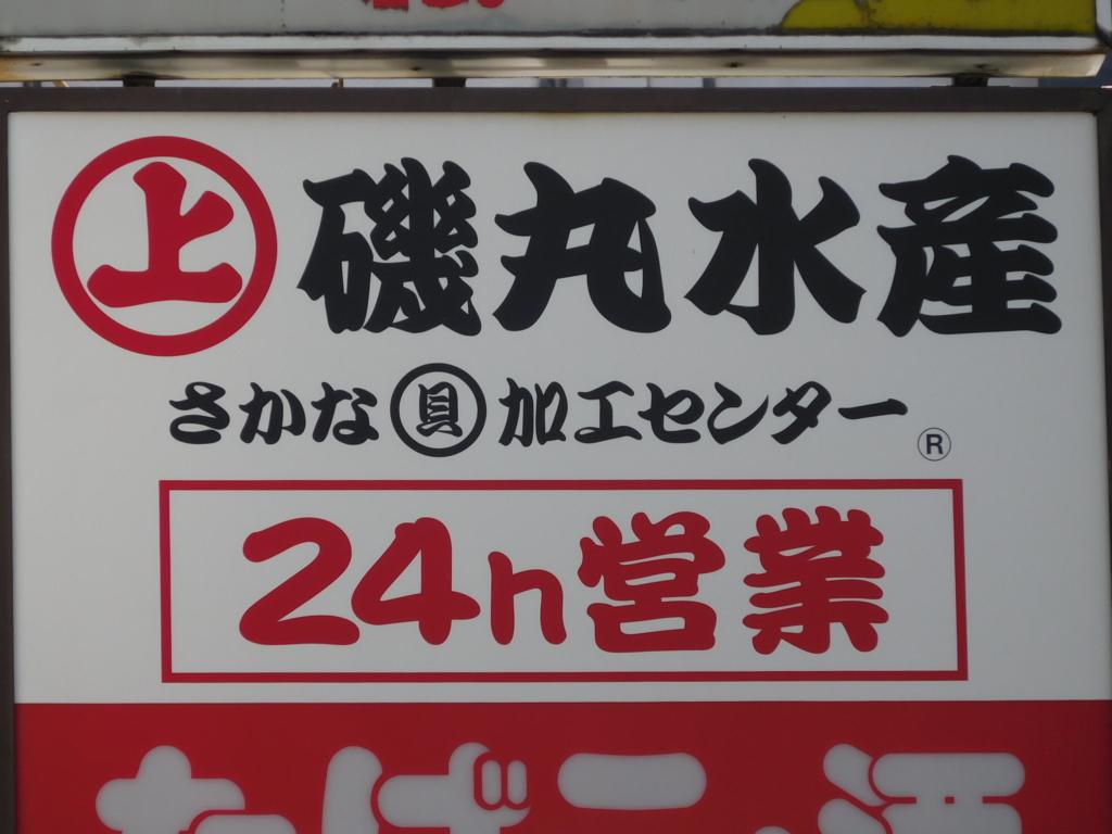 f:id:hikarujinzai:20160525054852j:plain