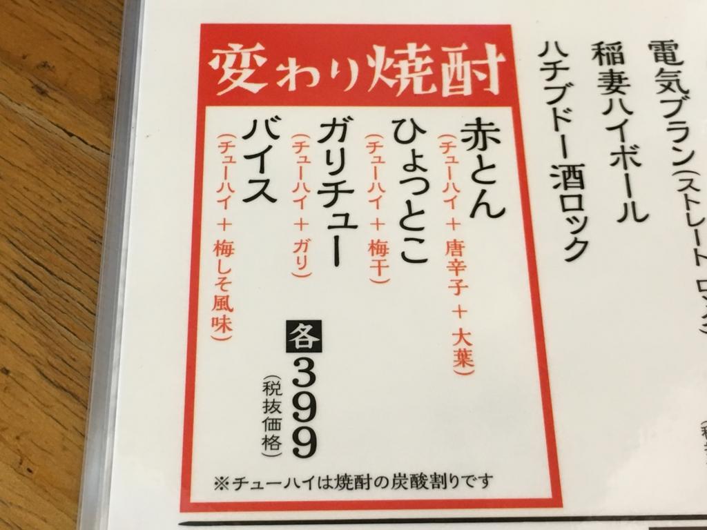 f:id:hikarujinzai:20160525055211j:plain