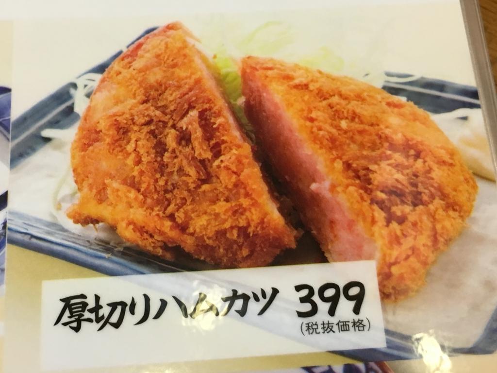 f:id:hikarujinzai:20160525061722j:plain