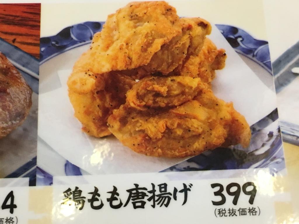 f:id:hikarujinzai:20160525062251j:plain