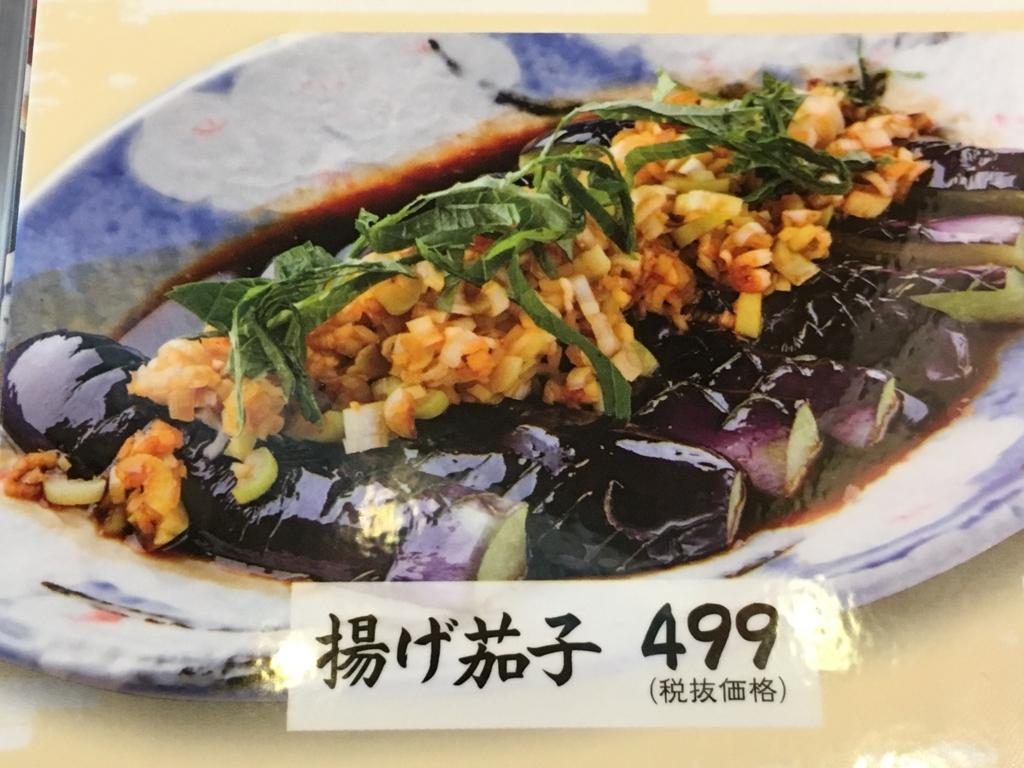 f:id:hikarujinzai:20160525063039j:plain
