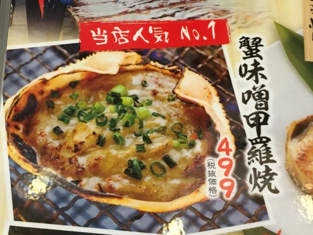 f:id:hikarujinzai:20160525063521j:plain