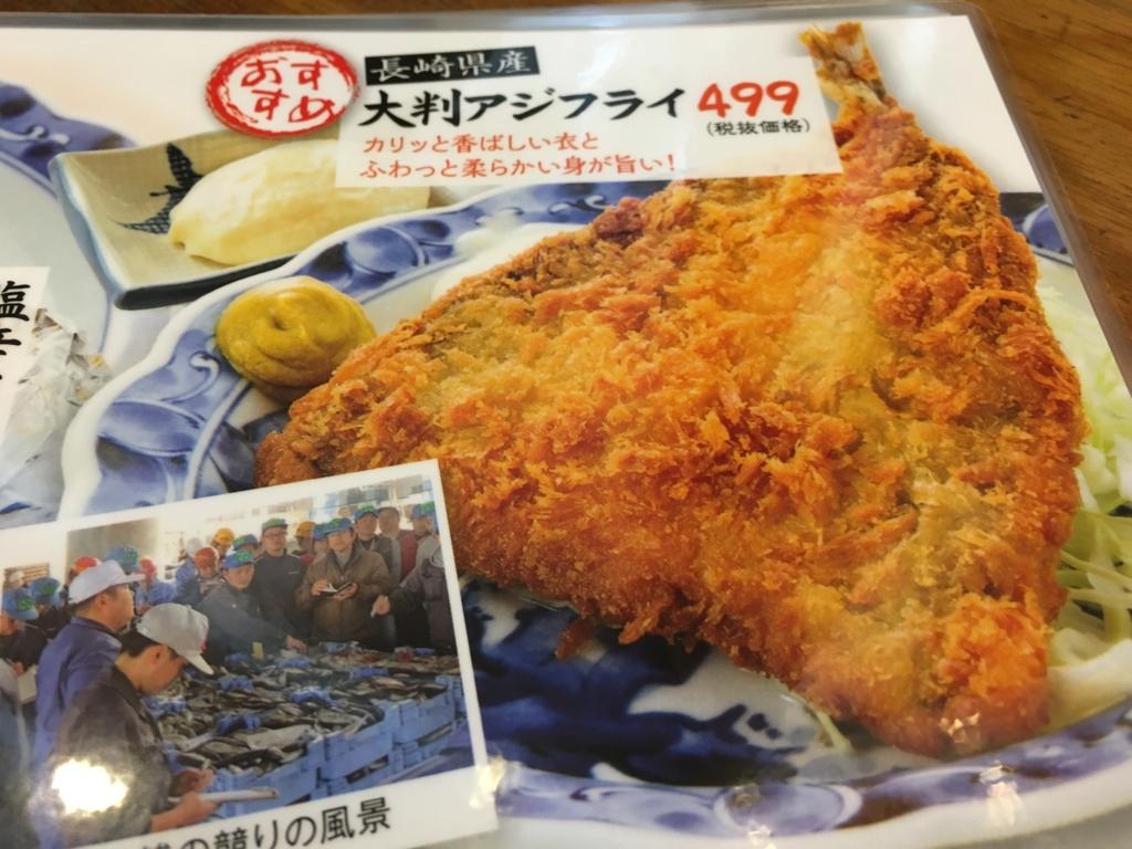 f:id:hikarujinzai:20160525064736j:plain