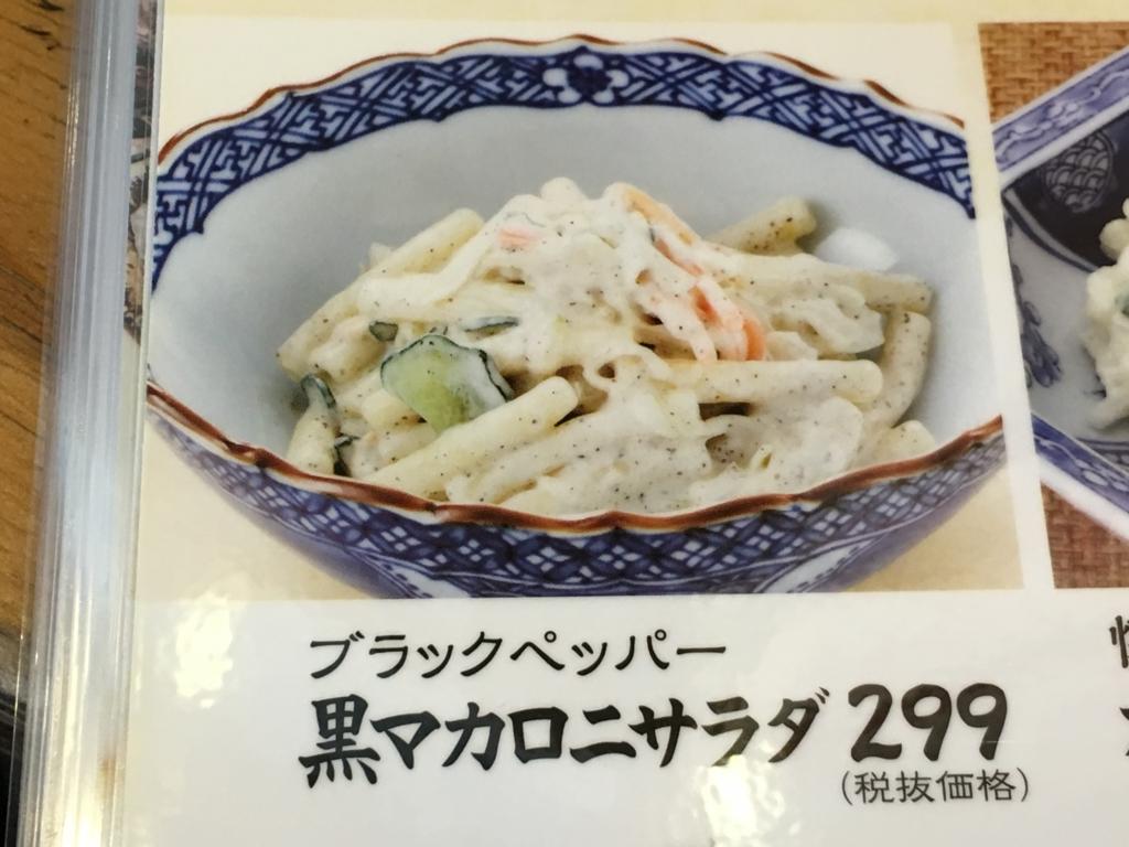 f:id:hikarujinzai:20160525065640j:plain