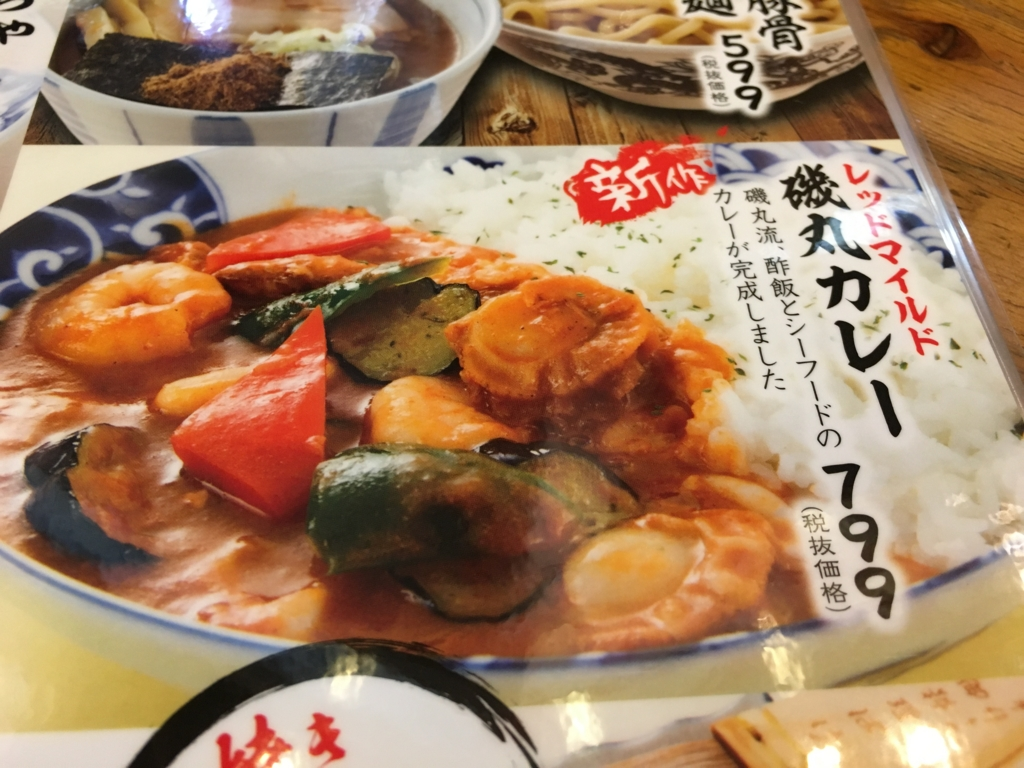f:id:hikarujinzai:20160525070059j:plain