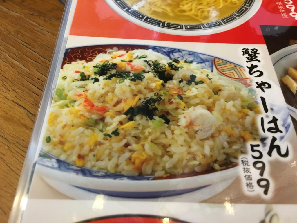 f:id:hikarujinzai:20160525070553j:plain