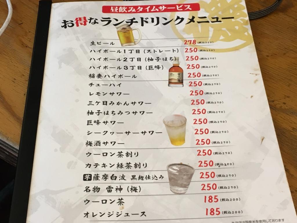 f:id:hikarujinzai:20160525071359j:plain
