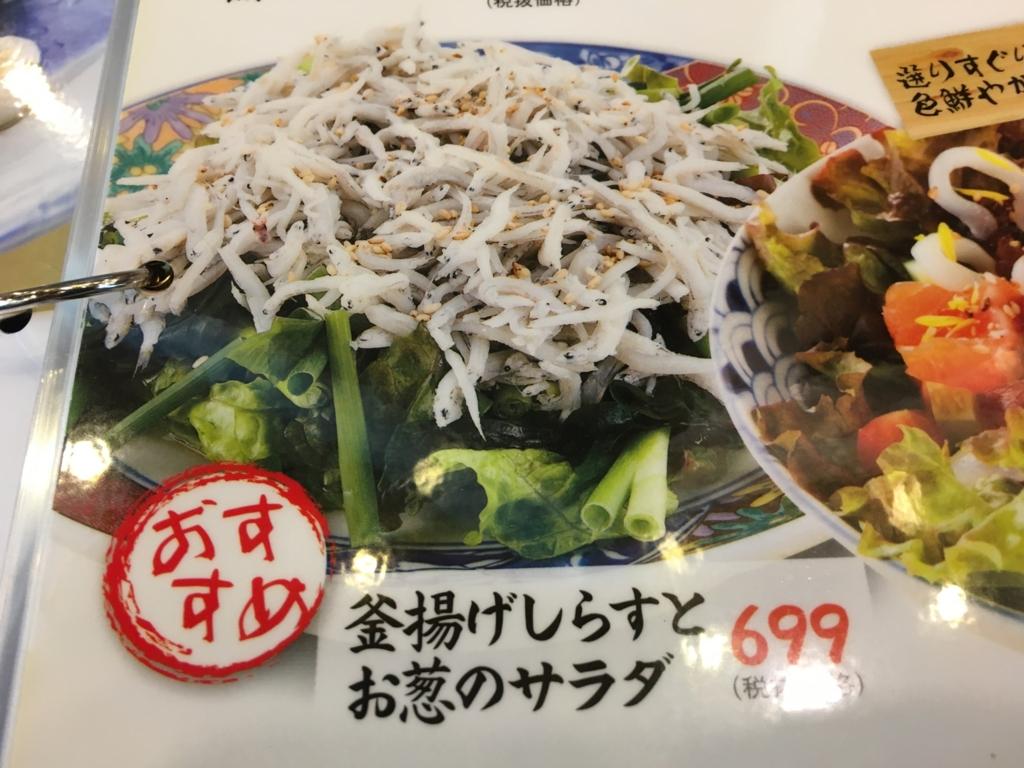 f:id:hikarujinzai:20160525072238j:plain