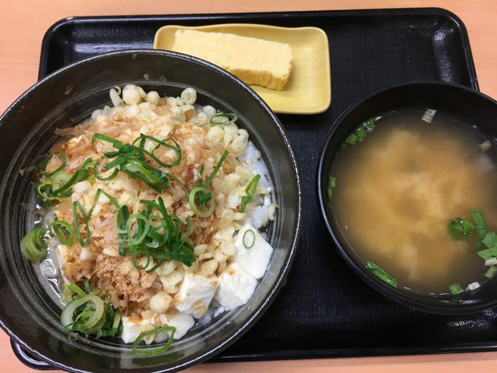 f:id:hikarujinzai:20160528052803j:plain
