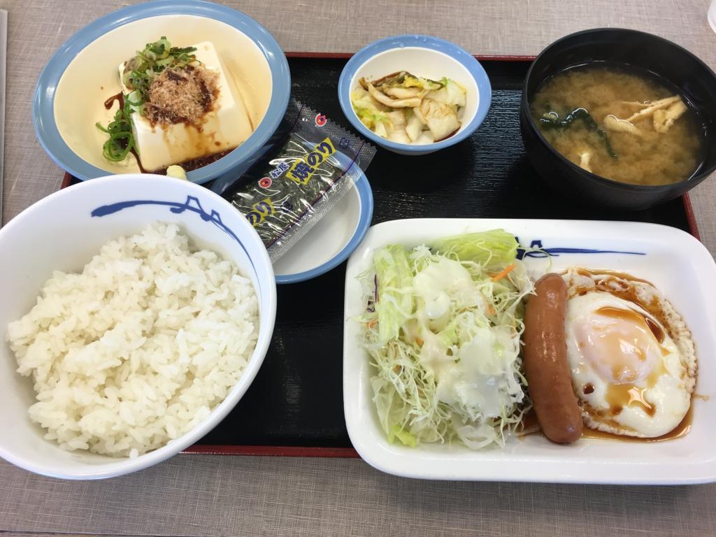 f:id:hikarujinzai:20160528053035j:plain