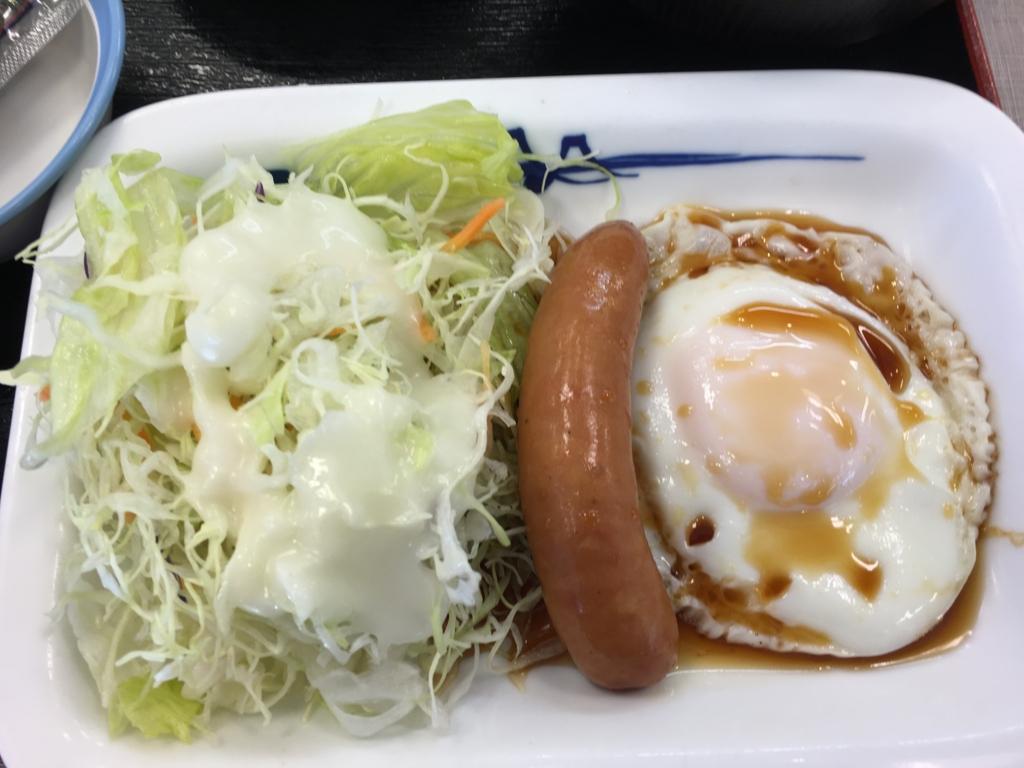 f:id:hikarujinzai:20160528053105j:plain