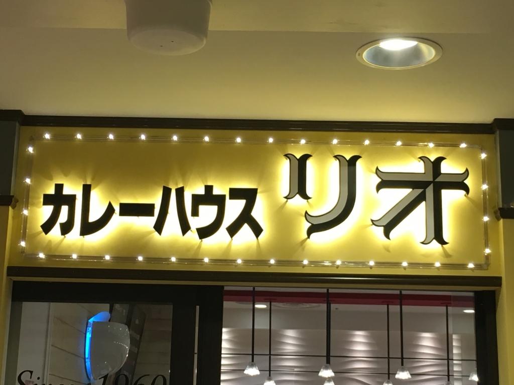 f:id:hikarujinzai:20160528171912j:plain