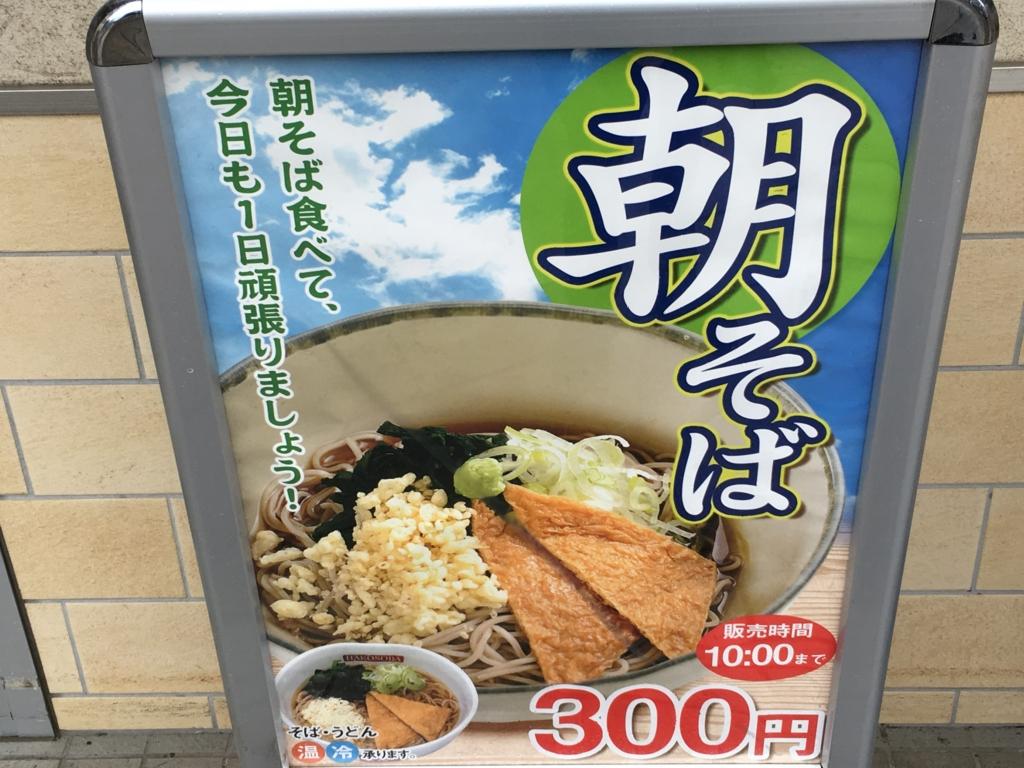 f:id:hikarujinzai:20160530082653j:plain