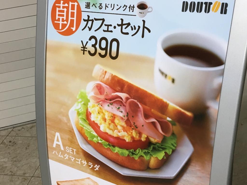 f:id:hikarujinzai:20160531084246j:plain