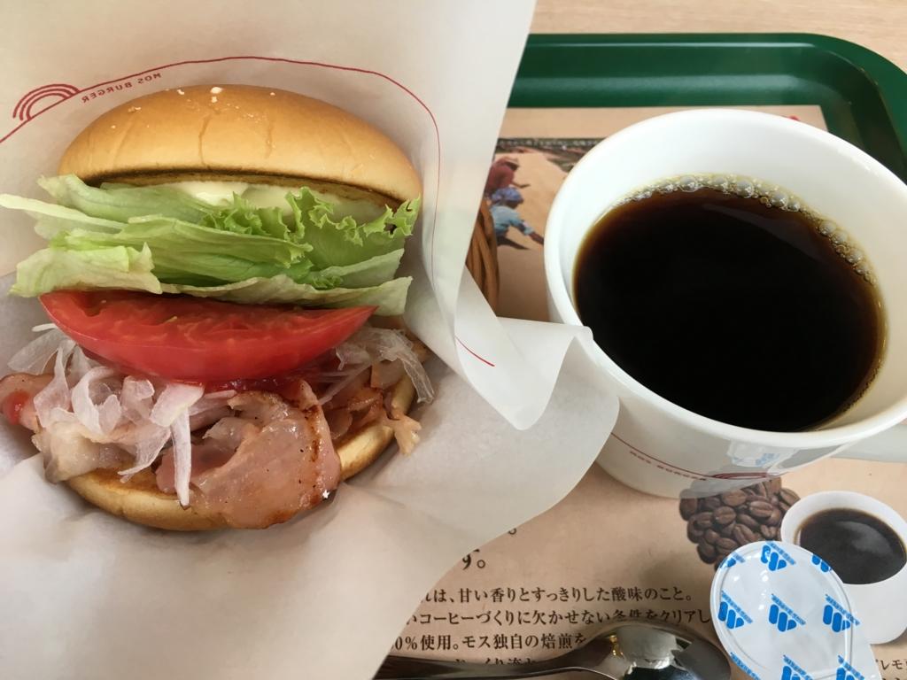 f:id:hikarujinzai:20160601082938j:plain