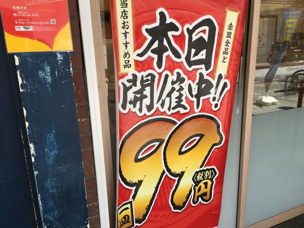 f:id:hikarujinzai:20160603051644j:plain