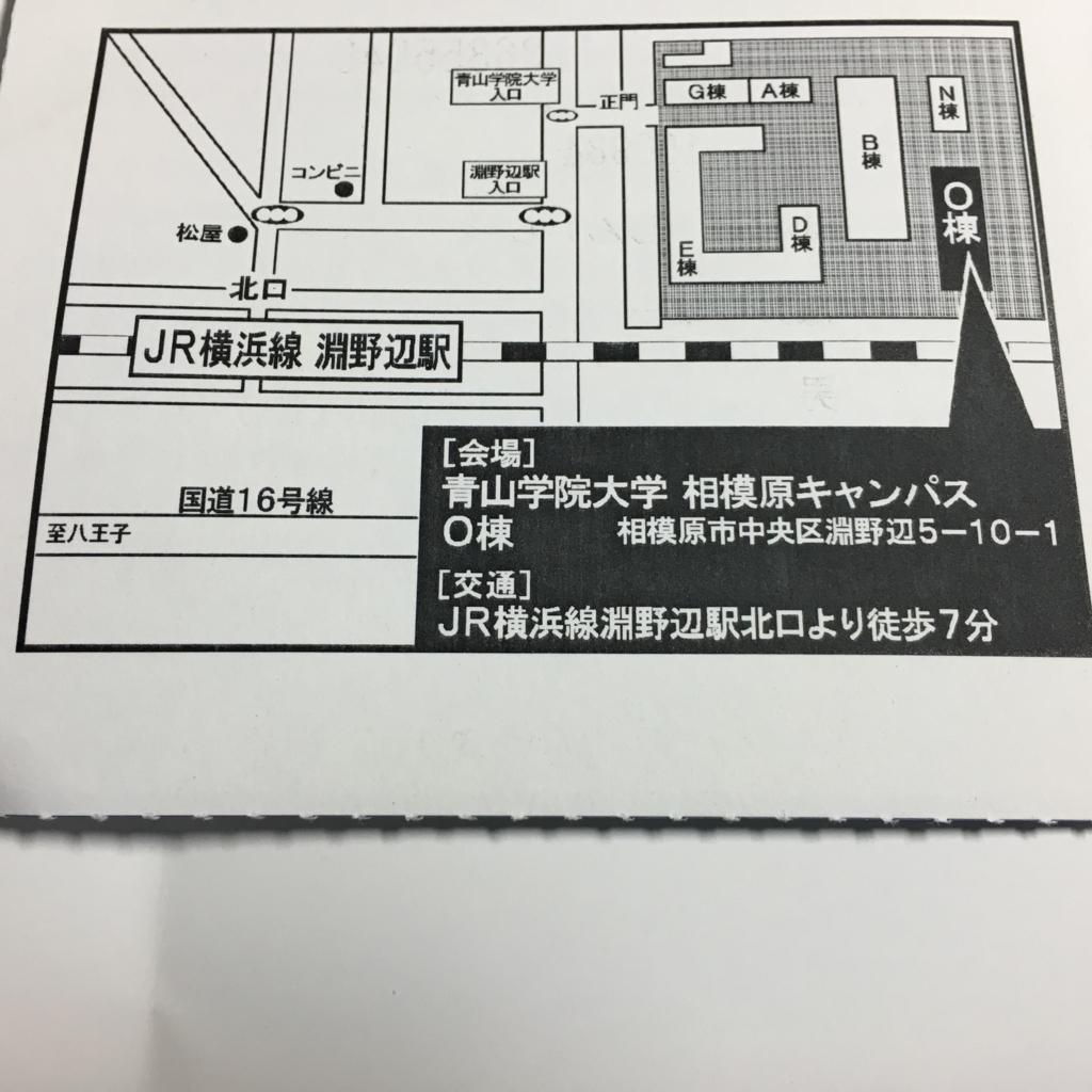 f:id:hikarujinzai:20160604170232j:plain