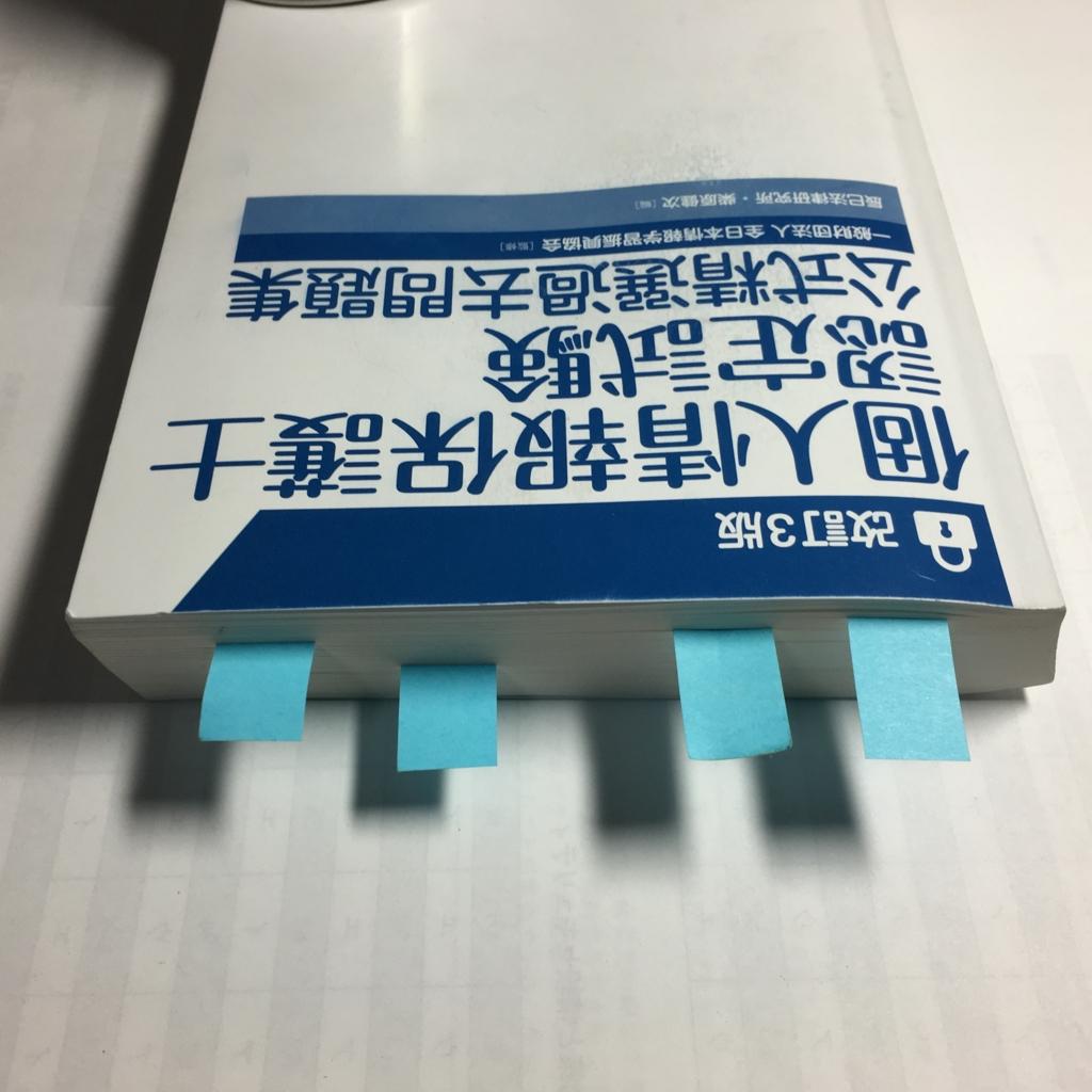 f:id:hikarujinzai:20160604224957j:plain