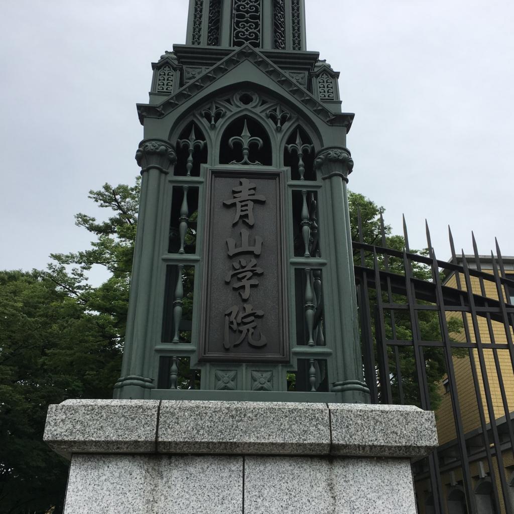 f:id:hikarujinzai:20160605150536j:plain