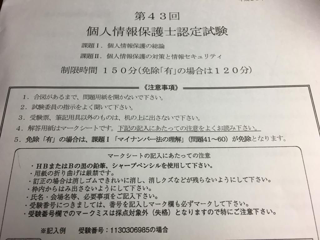 f:id:hikarujinzai:20160605151057j:plain