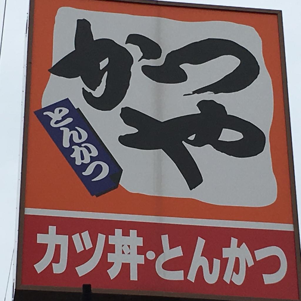 f:id:hikarujinzai:20160606172253j:plain