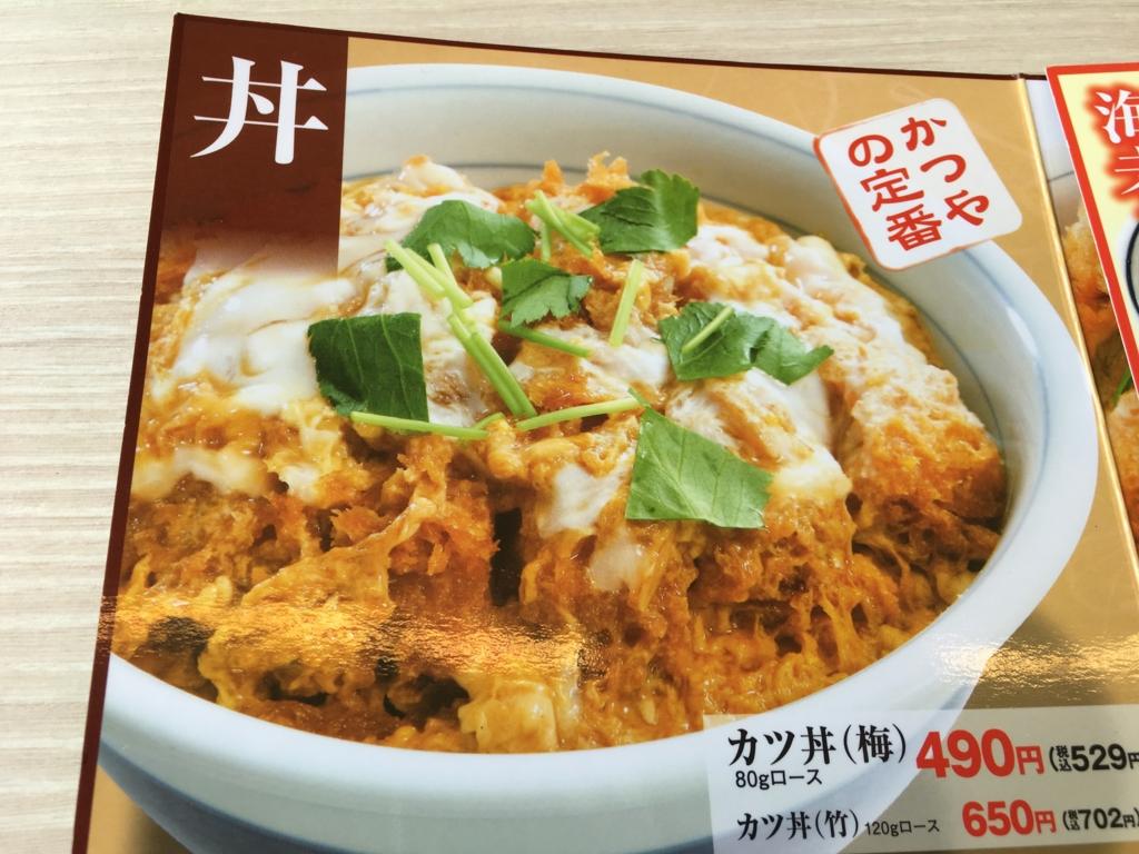 f:id:hikarujinzai:20160606172537j:plain