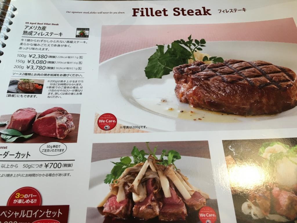 f:id:hikarujinzai:20160609203252j:plain