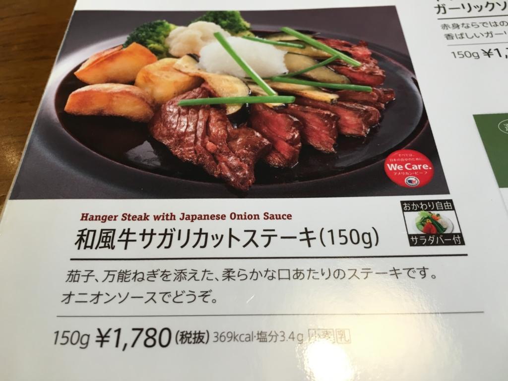 f:id:hikarujinzai:20160609203421j:plain