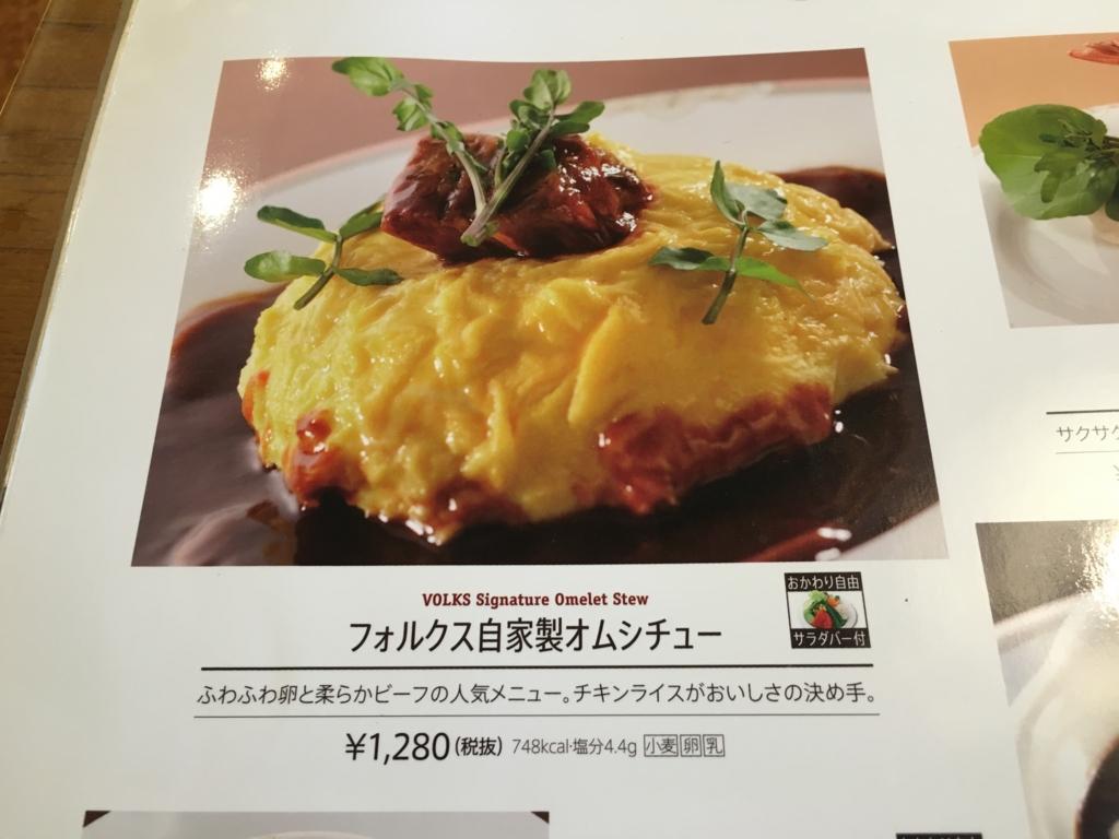 f:id:hikarujinzai:20160609210328j:plain