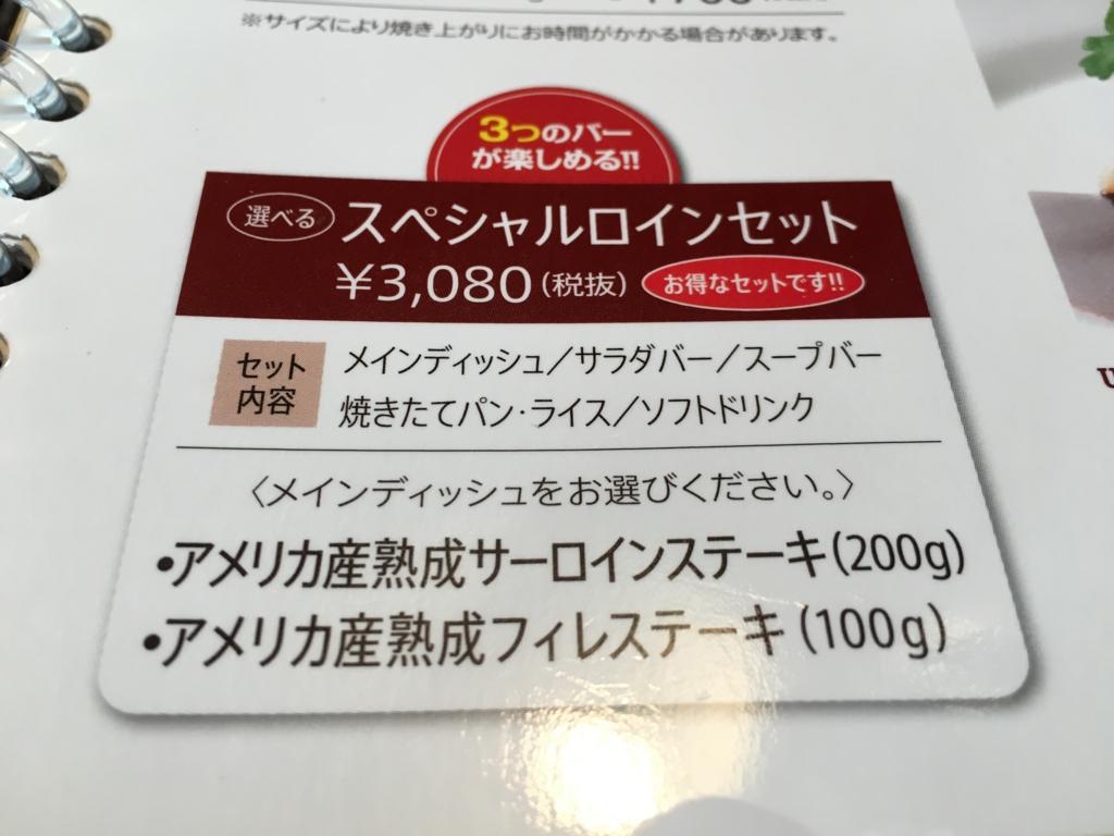 f:id:hikarujinzai:20160609221436j:plain