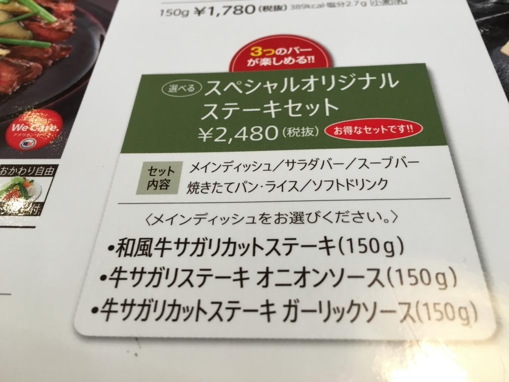 f:id:hikarujinzai:20160609221547j:plain