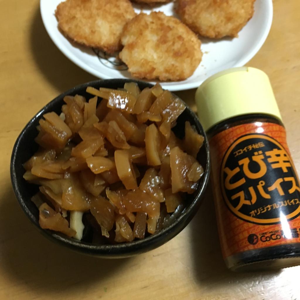 f:id:hikarujinzai:20160614083142j:plain