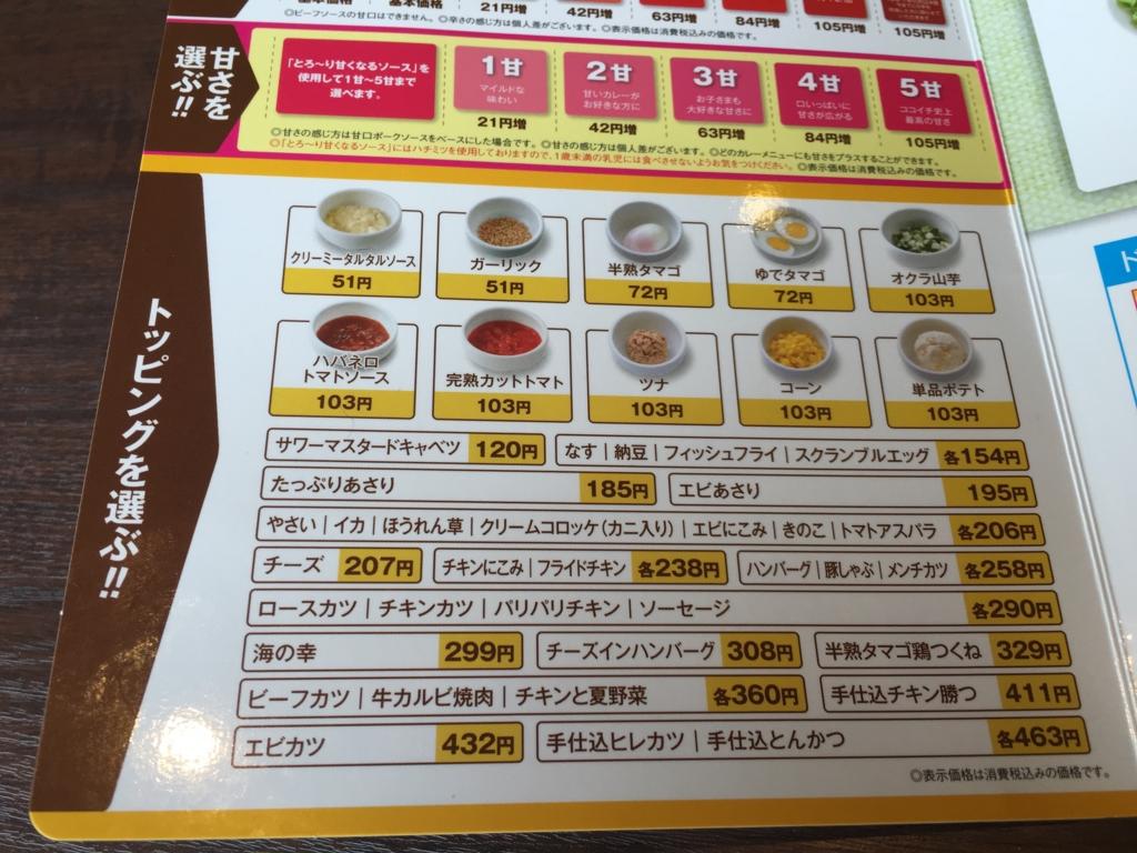 f:id:hikarujinzai:20160614123838j:plain