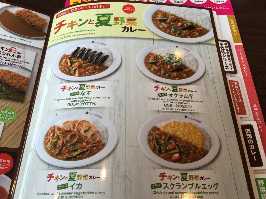 f:id:hikarujinzai:20160614124416j:plain