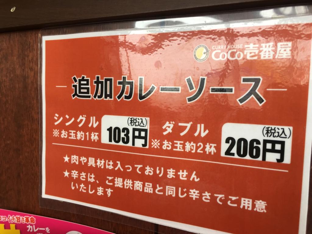 f:id:hikarujinzai:20160614124756j:plain