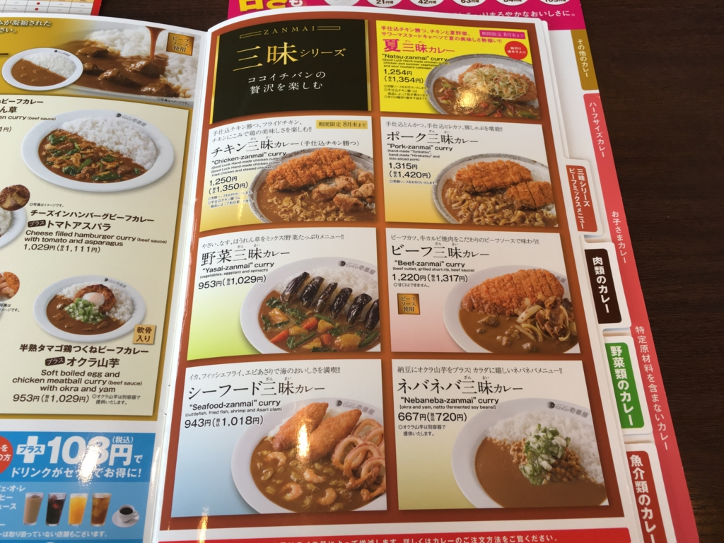 f:id:hikarujinzai:20160614125240j:plain