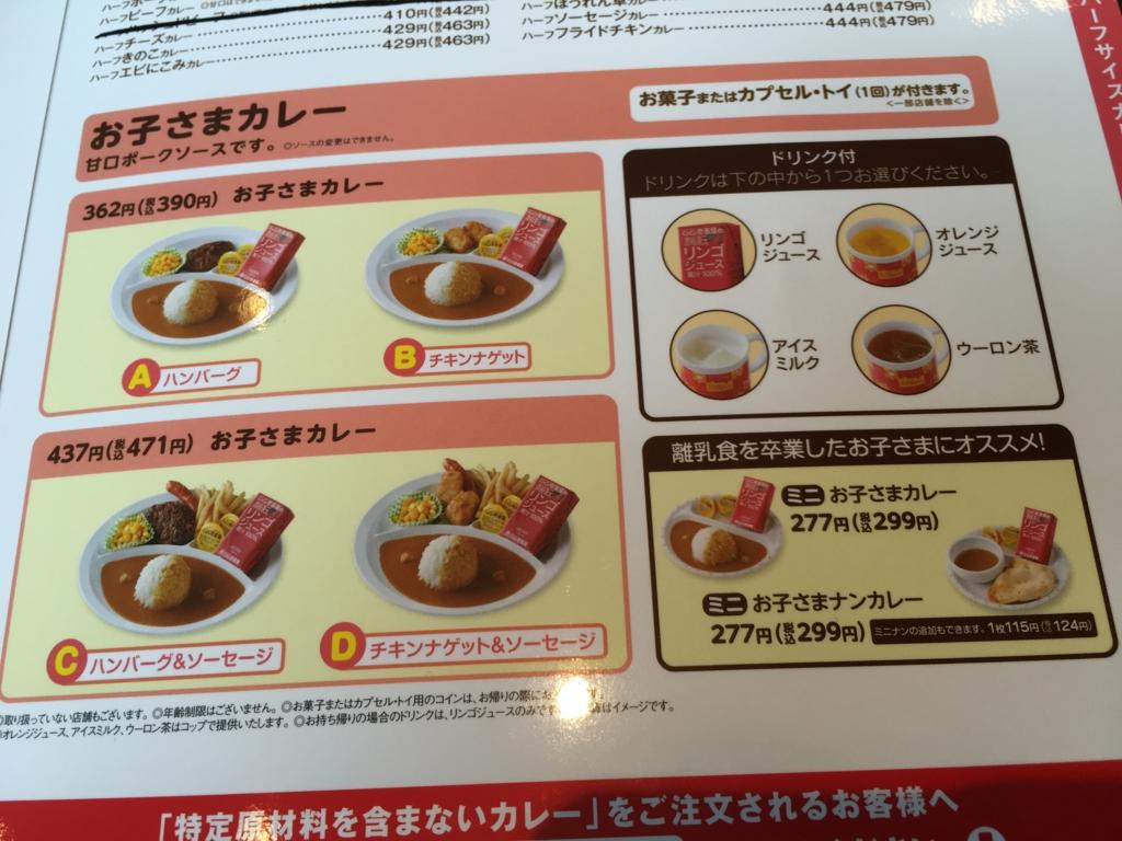 f:id:hikarujinzai:20160614125320j:plain