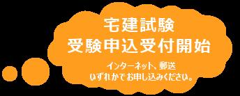 f:id:hikarujinzai:20160617054219p:plain