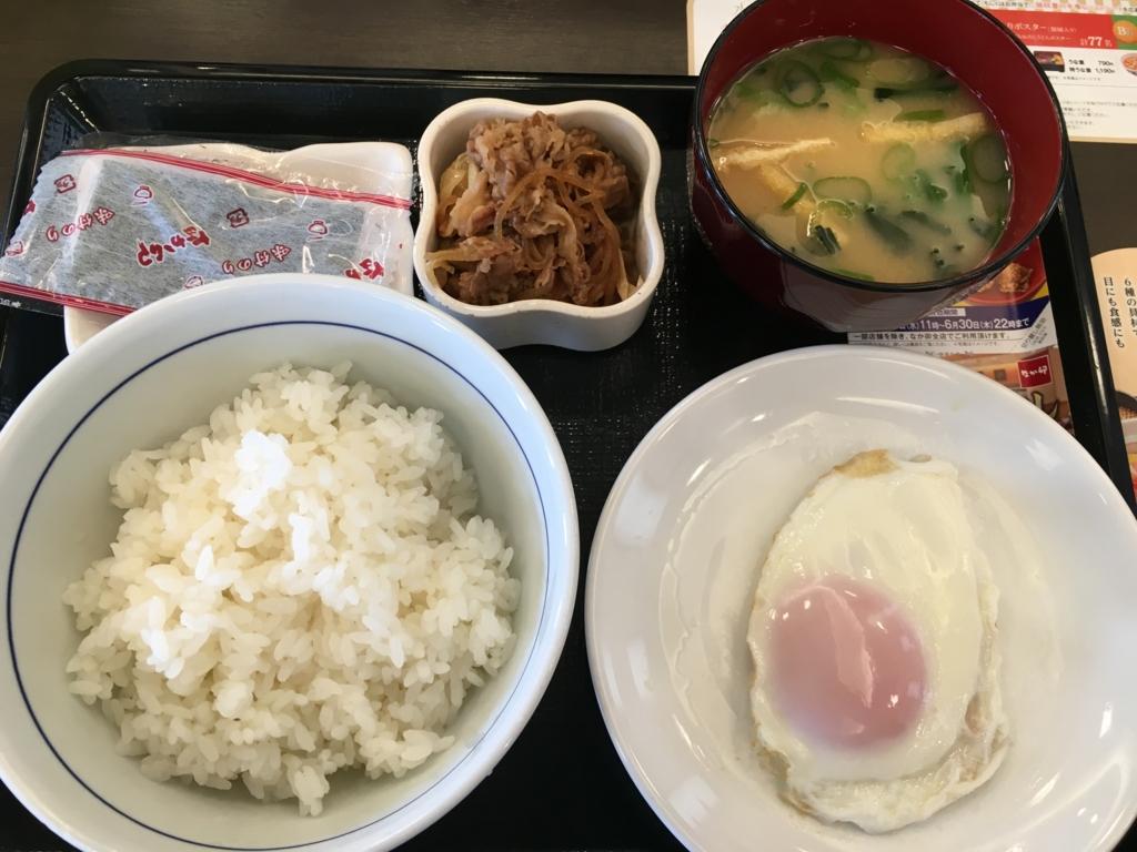 f:id:hikarujinzai:20160617075929j:plain