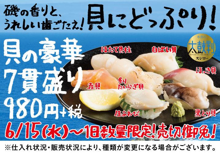 f:id:hikarujinzai:20160617180335j:plain