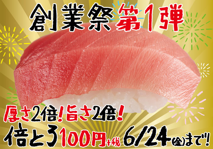 f:id:hikarujinzai:20160618045619j:plain