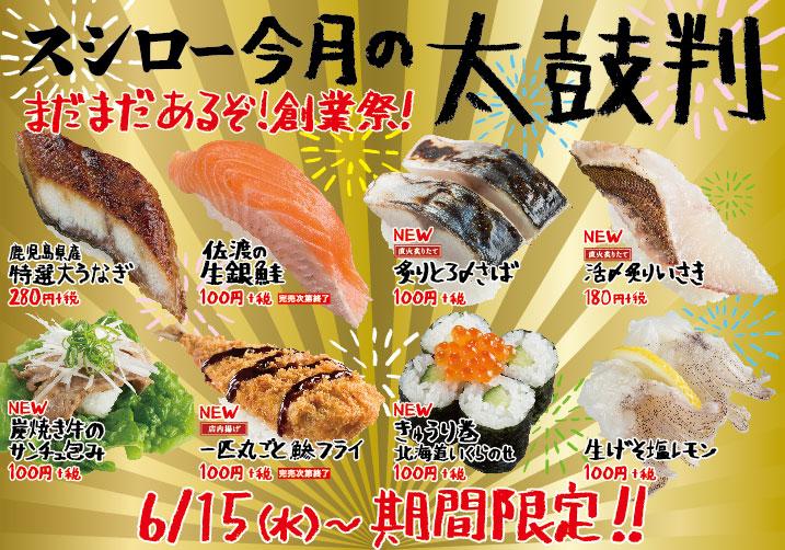 f:id:hikarujinzai:20160618045846j:plain