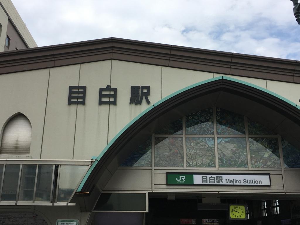 f:id:hikarujinzai:20160620083505j:plain