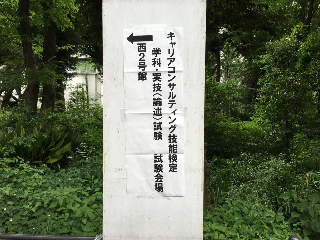 f:id:hikarujinzai:20160620083601j:plain
